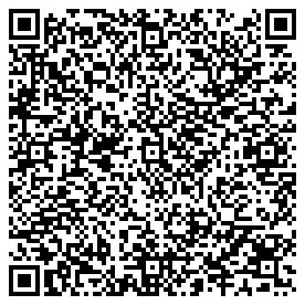 QR-код с контактной информацией организации DigitalLine