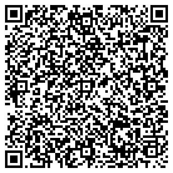 """QR-код с контактной информацией организации ООО """"КС-ХОСТ"""""""