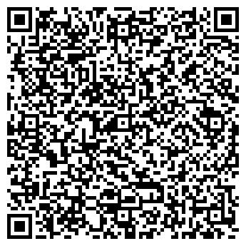 """QR-код с контактной информацией организации ТОО""""VistaTelecom"""""""