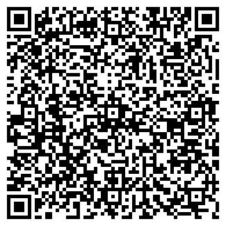 QR-код с контактной информацией организации SM-Tech