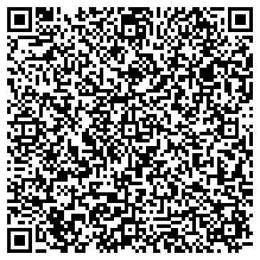 QR-код с контактной информацией организации Летичев компьютерный клуб «Вирус»