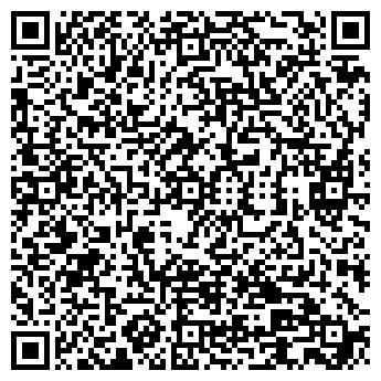 QR-код с контактной информацией организации Субъект предпринимательской деятельности Веб-студия ToF