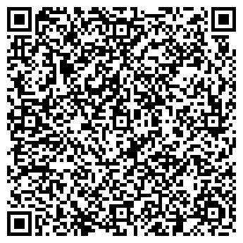 """QR-код с контактной информацией организации Веб-студия """"1site"""""""