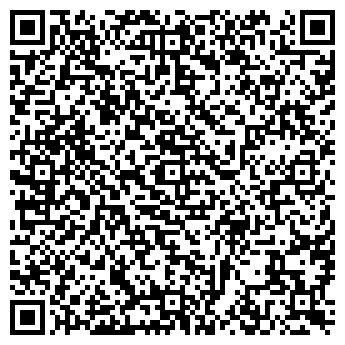 QR-код с контактной информацией организации ООО «Арт-Стайл»