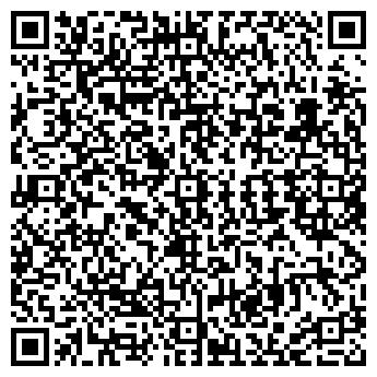 QR-код с контактной информацией организации СТ ОДО ПРОФСТРОЙ