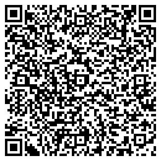 QR-код с контактной информацией организации АВАНГАРДСИТИ