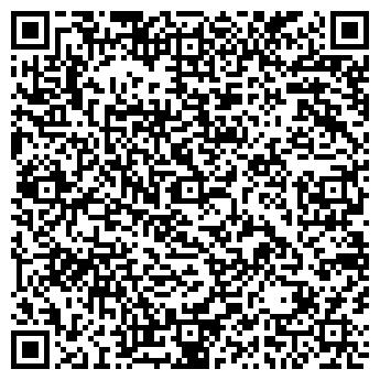 """QR-код с контактной информацией организации ТОО """"Контротек"""""""