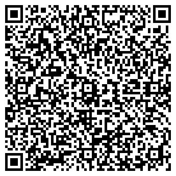 """QR-код с контактной информацией организации ИП """"Арынгазиев Б.М."""""""
