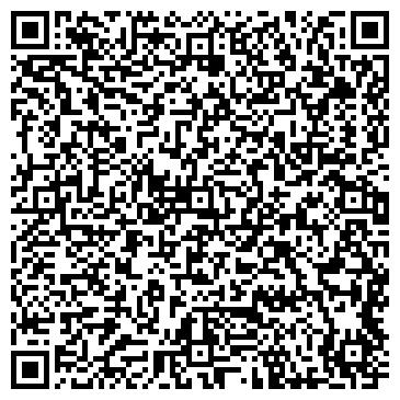 QR-код с контактной информацией организации ТОО «Ancor New Computer Technologies»