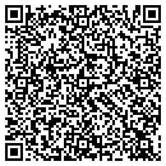 """QR-код с контактной информацией организации ООО""""Sequoyah"""""""