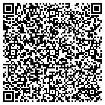 """QR-код с контактной информацией организации ТОО """"IB nano"""""""