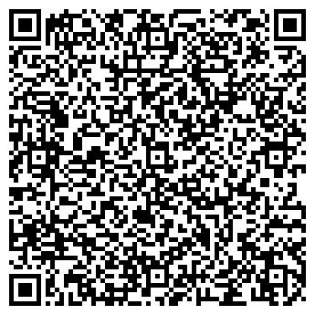 """QR-код с контактной информацией организации ЧП """"Быстрый результат"""""""