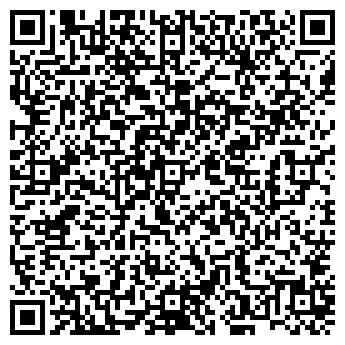 QR-код с контактной информацией организации ИП Науменко А. В.