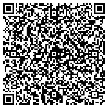 QR-код с контактной информацией организации ДОМСПЕЦСЕРВИС
