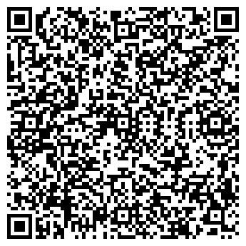 QR-код с контактной информацией организации IT помощник