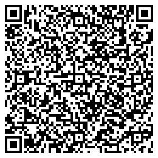 QR-код с контактной информацией организации ГРИН-СЕРВИС