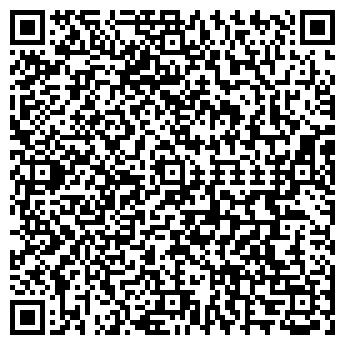 QR-код с контактной информацией организации SiteCreator