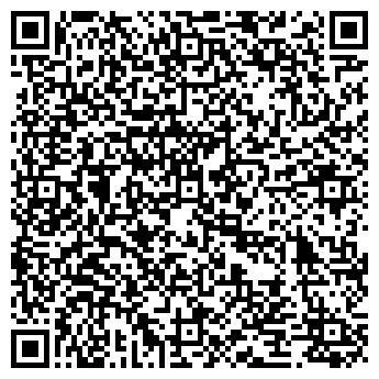QR-код с контактной информацией организации Веб студия Seo-design