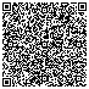 QR-код с контактной информацией организации Общество с ограниченной ответственностью Quick Rocket - digital studio