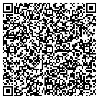 QR-код с контактной информацией организации ИП Медрегис Алматы