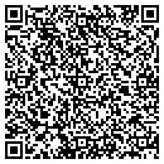 QR-код с контактной информацией организации ТОО Нильс
