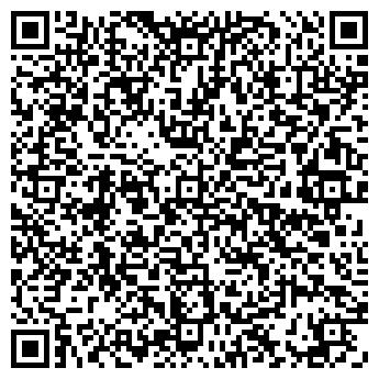 QR-код с контактной информацией организации ООО AstanaDezClean