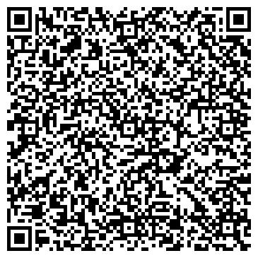 """QR-код с контактной информацией организации Общество с ограниченной ответственностью """"Страховая Альтернатива"""""""