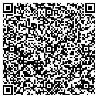 """QR-код с контактной информацией организации Общество с ограниченной ответственностью ООО """"Страховка Бай"""""""