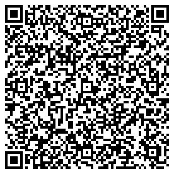 """QR-код с контактной информацией организации Общество с ограниченной ответственностью ООО """"Траст Брокер"""""""