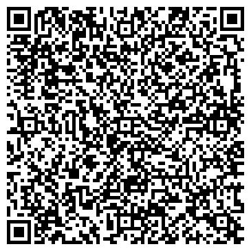 QR-код с контактной информацией организации ПП Щербина О. М.