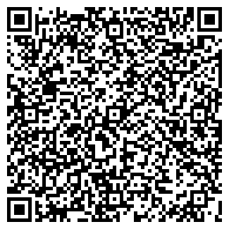 QR-код с контактной информацией организации Стіком, Приватне підприємство