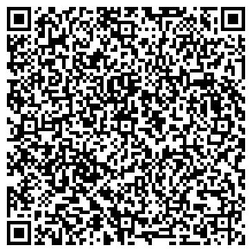 QR-код с контактной информацией организации ПП «ЮРИДИЧЕСКИЙ ПРИЮТ»