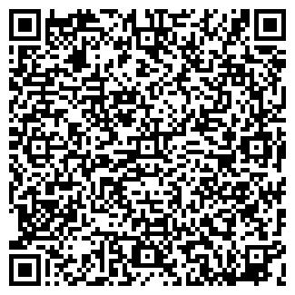 QR-код с контактной информацией организации ТЕПЛО-ПЛЮС