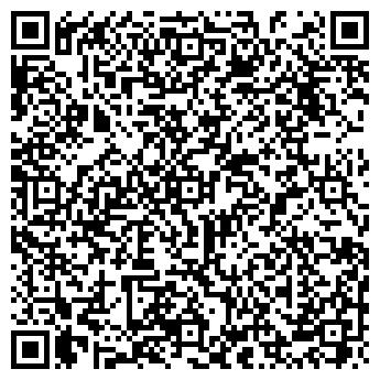 QR-код с контактной информацией организации СЕКРЕТАРСКОЕ ДЕЛО