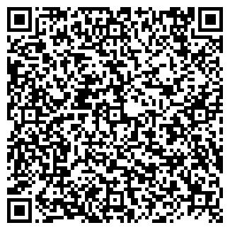 QR-код с контактной информацией организации ПРОТЕКТ-ИНВЕСТ