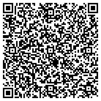 QR-код с контактной информацией организации ДэнСервис