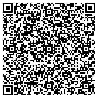 QR-код с контактной информацией организации Общество с ограниченной ответственностью КАСКО БАЙ, ООО