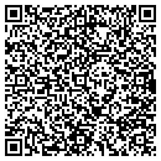 QR-код с контактной информацией организации БЕЛРОССТРАХ
