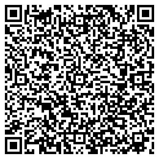 """QR-код с контактной информацией организации ЧТУП """"Стн"""""""