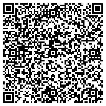 """QR-код с контактной информацией организации OOO """"CARBIZ"""""""