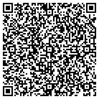 QR-код с контактной информацией организации Общество с ограниченной ответственностью ТОО DULU