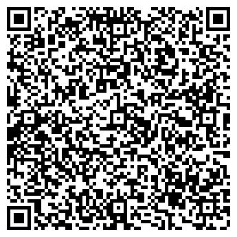 QR-код с контактной информацией организации Фортуна инвест