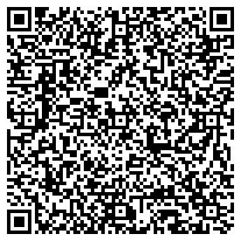 QR-код с контактной информацией организации ИП «KhanMADE»