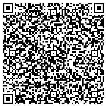 """QR-код с контактной информацией организации Общество с ограниченной ответственностью ТОО """"DL Services Group"""""""