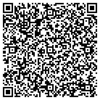 QR-код с контактной информацией организации Asia Finance, Частное предприятие