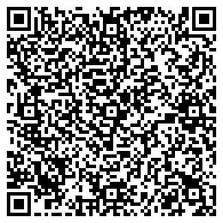 QR-код с контактной информацией организации Табыс, ТОО