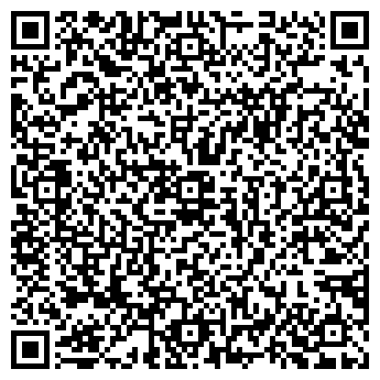 QR-код с контактной информацией организации Частное предприятие ТОО «Анира»