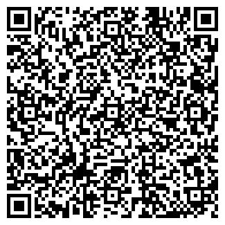 QR-код с контактной информацией организации ЮКОНГРУПП