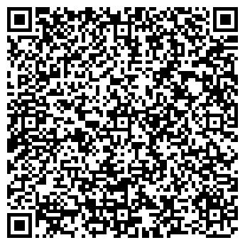 QR-код с контактной информацией организации Оказание услуг