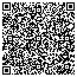 QR-код с контактной информацией организации ПАН-ИНВЕСТ ТМ
